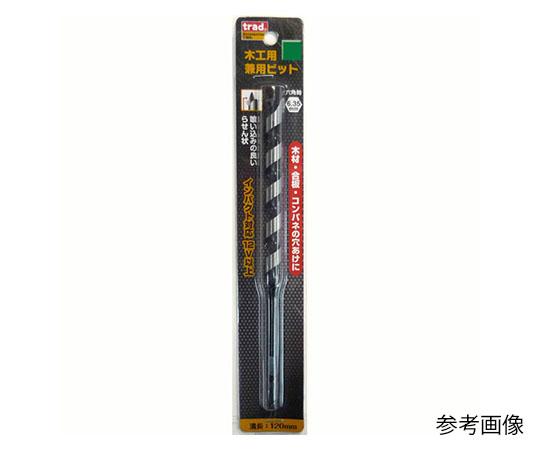 木工用兼用ビット 8mm TWK-8.0