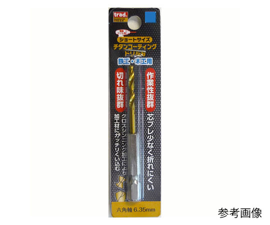 6角軸ショートチタンドリル(3.4mm) TTD-3.4