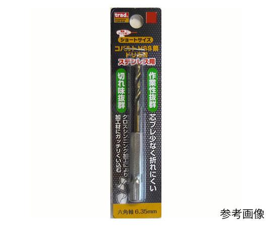 6角軸ショートコバルトドリル(3.4mm) TCD-3.4