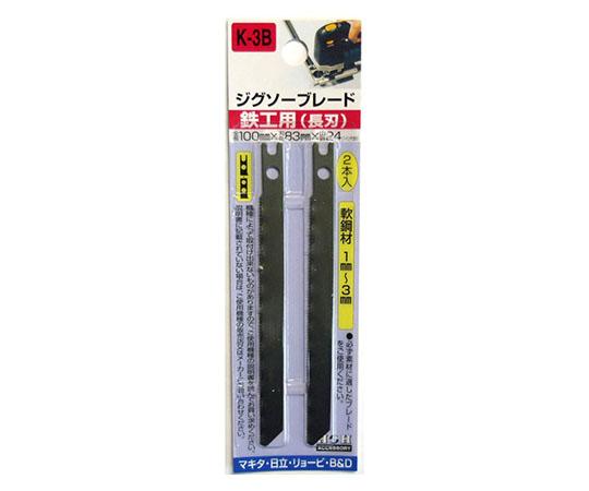 ジグソー 2本入 鉄工長刃