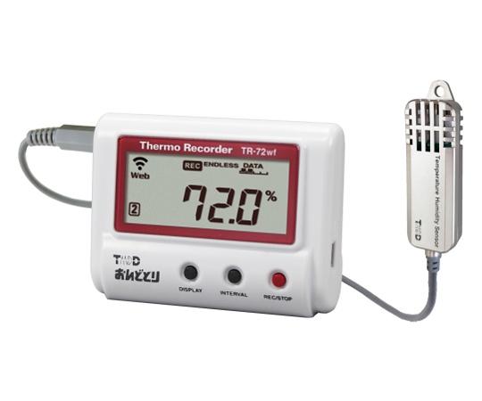 温度湿度データロガー