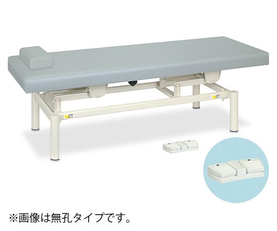 電動診察台α TB-1345 幅60×長さ180×高さ45~81cm