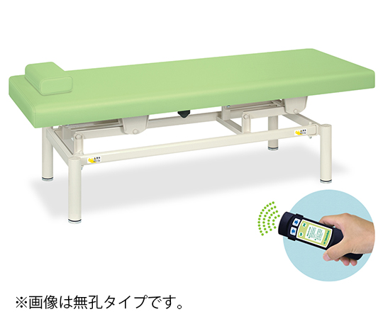 電動診察台β TB-1346 幅60×長さ180×高さ45~81cm