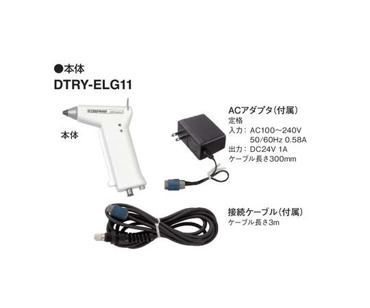 エアガンタイプELG11シリーズ DTRY-ELG11
