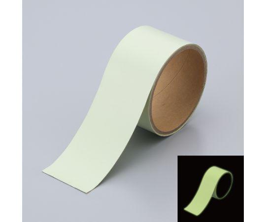 824-43 高輝度蓄光アルミテープ