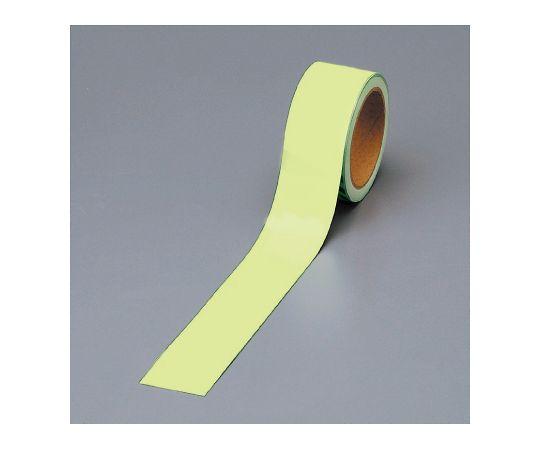 824-51 蓄光テープ 50mm巾