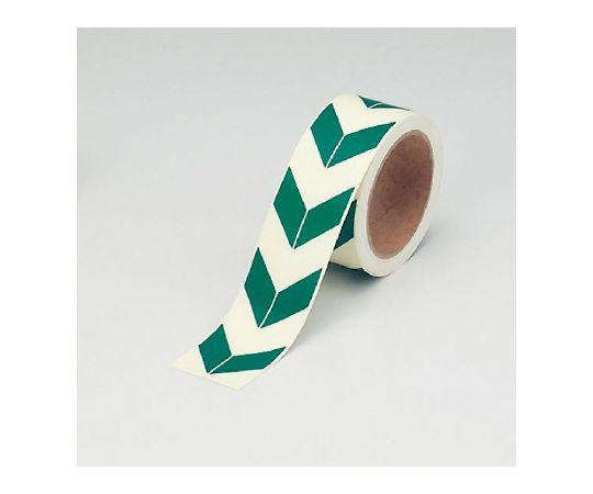 862-86 蓄光誘導テープ(床貼用)