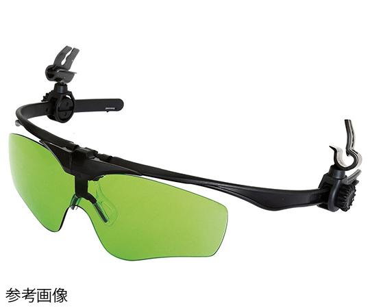 ヘルメット装着式 遮光メガネ 赤外線保護 #1.7 A645B1.7シリーズ