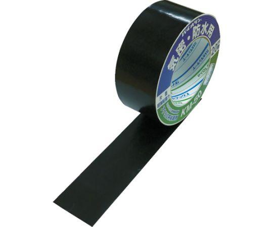 気密防水用テープ KM-50シリーズ