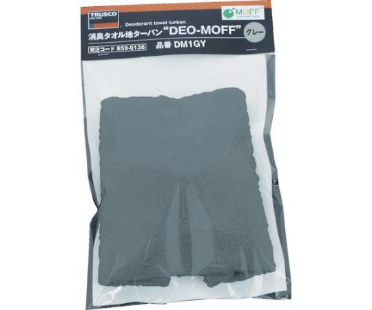 消臭タオル地ターバン DEO-MOFF DM1シリーズ