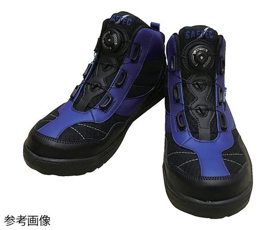 セーフテック932 ブルー SF932BLUシリーズ