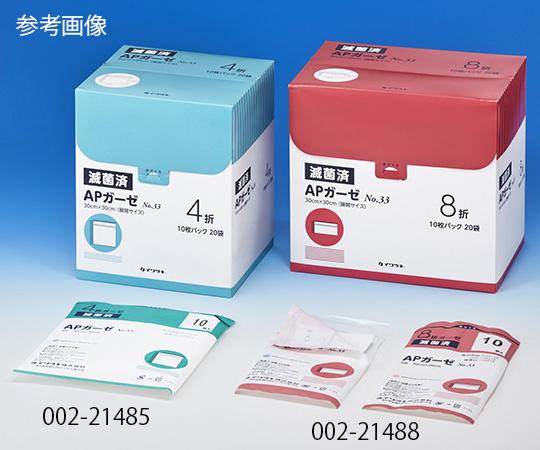 滅菌APガーゼ No.33 002シリーズ