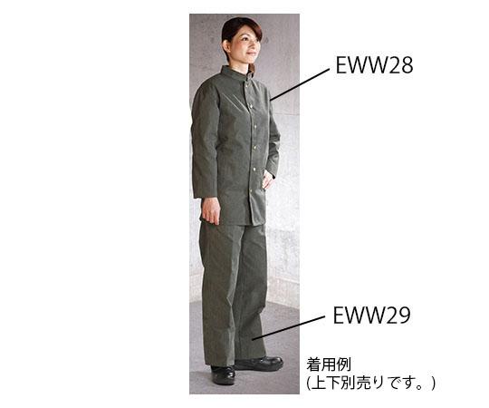 グーデン 溶接作業服 EWW28シリーズ