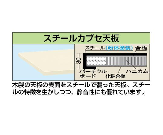 軽量用天板 (スチールカブセ天板) KKシリーズ
