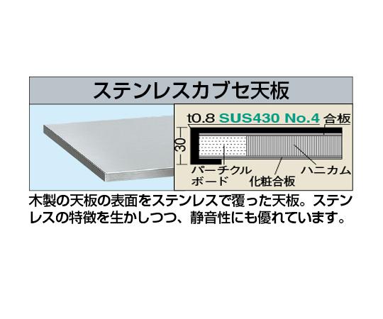 ステンレスカブセ天板 (ハニカム) SUシリーズ