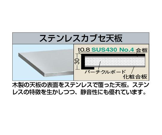 ステンレスカブセ天板 (パーチクル) SUシリーズ