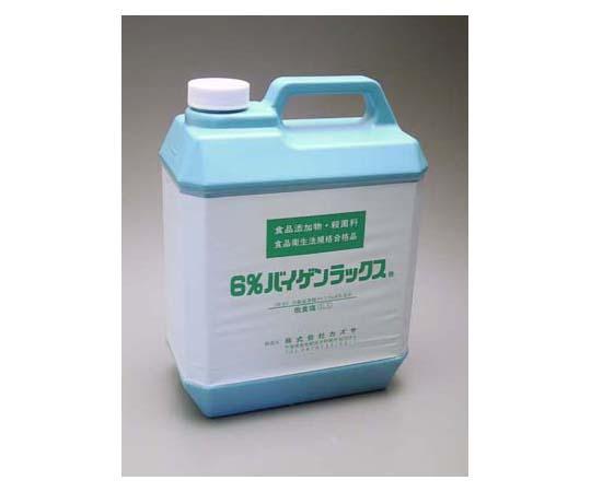 殺菌・漂白剤6%バイゲンラックス 4L