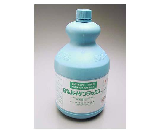 殺菌・漂白剤6%バイゲンラックス 2.1L