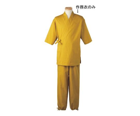 男女兼用 作務衣 H-2091 L (カラシ)
