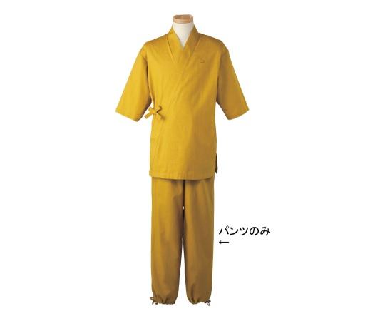 男女兼用 作務衣パンツ LL (カラシ) H-2096