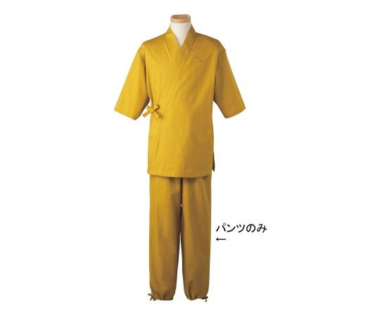 男女兼用 作務衣パンツ 3L (カラシ) H-2096