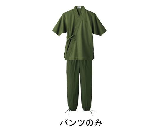 男女兼用 作務衣パンツ 3L (グリーン) H-2098