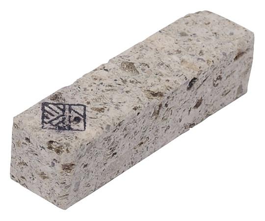 以為(おもえらく)大谷石カクコロ箸置 2寸