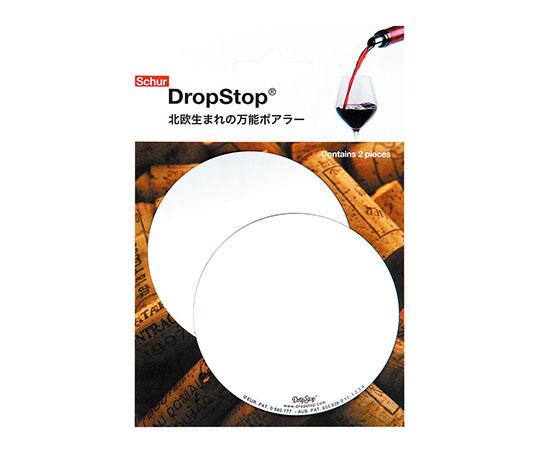 ドロップストップ ZD003(2枚入) シルバー