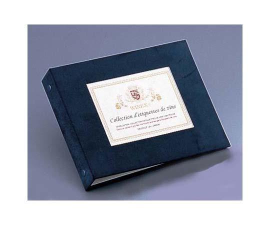 ワインラベル保存ファイル ブルー