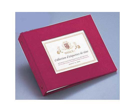 ワインラベル保存ファイル ワインレッド