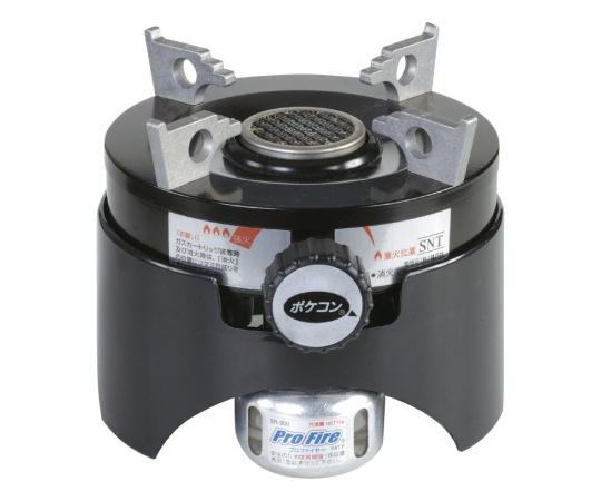 ガス充填式 ポケコンセットSGB5001 BS(万能アダプターなし)