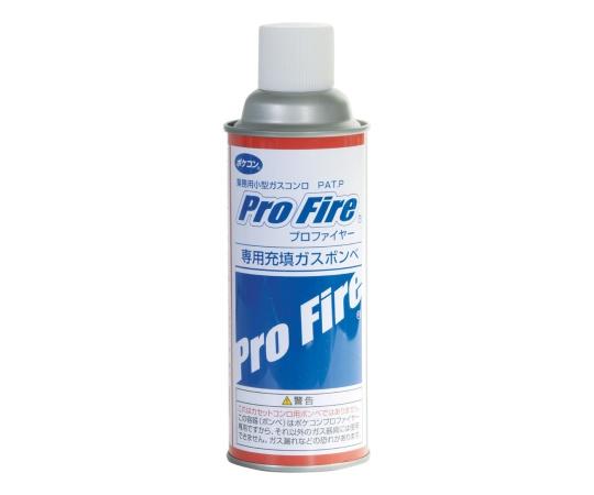 プロファイヤー専用充填ガスボンベ PF-200-1