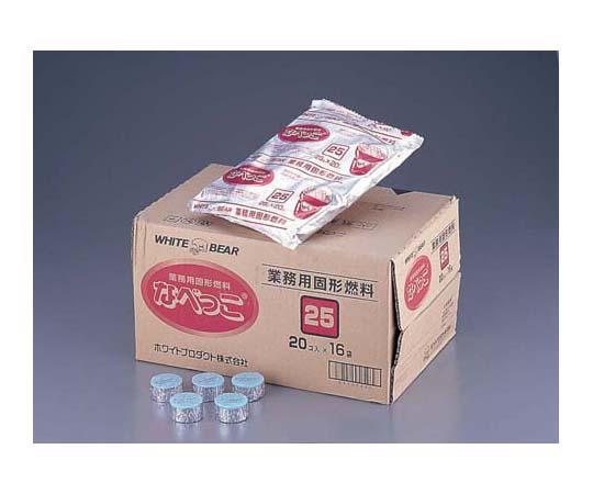 固形燃料 なべっこ(シュリンク包装)赤箱 25g(20個×16袋)
