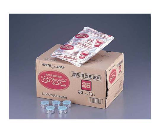 固形燃料 なべっこ(シュリンク包装)赤箱 25g(20個×16袋) QKK2501