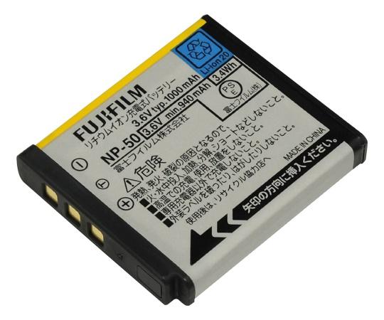 フジフイルム デジカメバッテリー NP-50