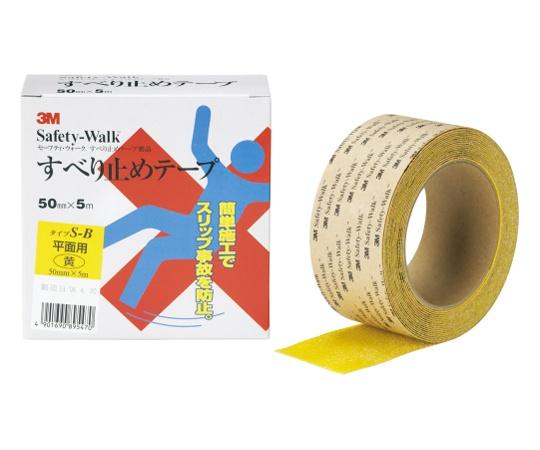 セーフティ・ウォーク すべり止めテープ 幅50mm×5m巻 平面用 黄