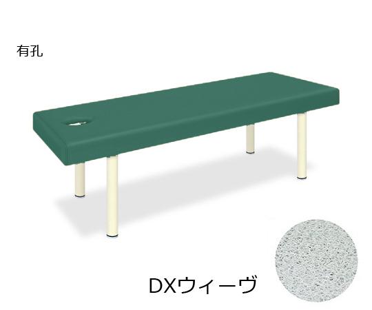 有孔DXウィーヴ 幅65×長さ170×高さ50cm メディグリーン TB-1141U