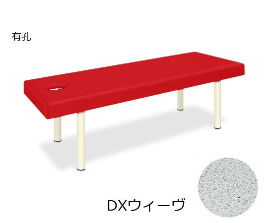 有孔DXウィーヴ 幅65×長さ170×高さ50cm レッド TB-1141U