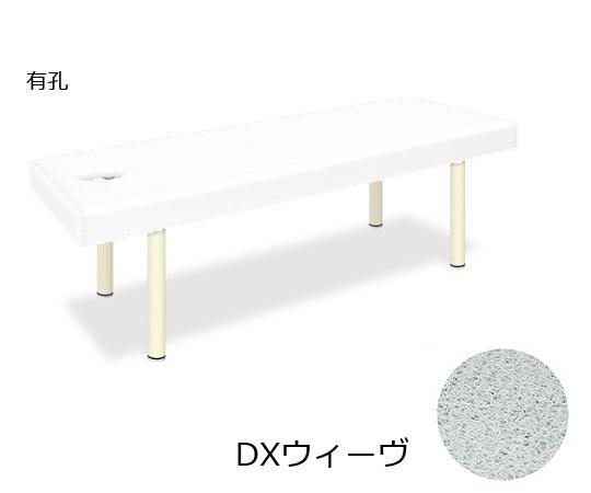 有孔DXウィーヴ 幅65×長さ170×高さ55cm 白 TB-1141U