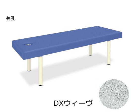 有孔DXウィーヴ 幅65×長さ170×高さ55cm ライトブルー TB-1141U