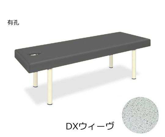 有孔DXウィーヴ 幅65×長さ170×高さ60cm 黒 TB-1141U