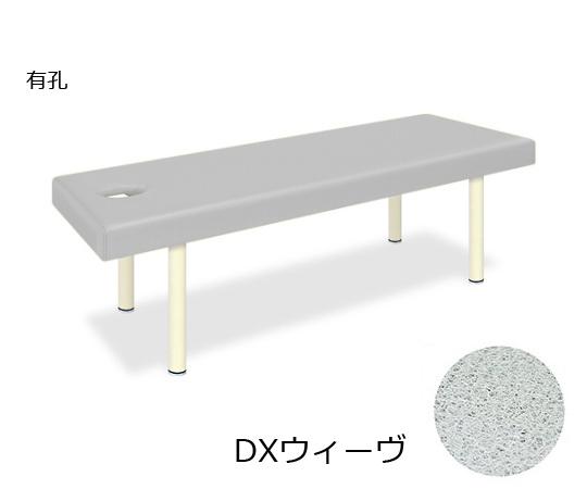 有孔DXウィーヴ 幅65×長さ170×高さ60cm グレー TB-1141U