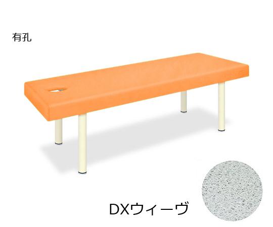 有孔DXウィーヴ 幅65×長さ170×高さ60cm オレンジ TB-1141U