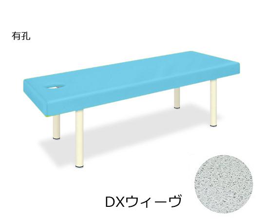 有孔DXウィーヴ 幅65×長さ170×高さ60cm スカイブルー TB-1141U