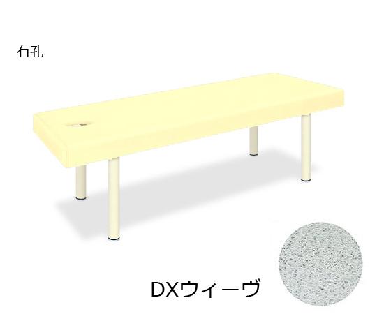 有孔DXウィーヴ 幅65×長さ170×高さ60cm クリーム TB-1141U