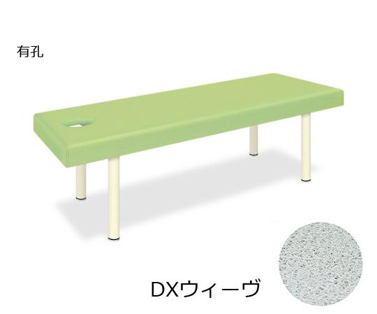 有孔DXウィーヴ 幅65×長さ170×高さ60cm ライムグリーン TB-1141U