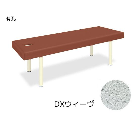 有孔DXウィーヴ 幅65×長さ170×高さ60cm ライトブラウン TB-1141U