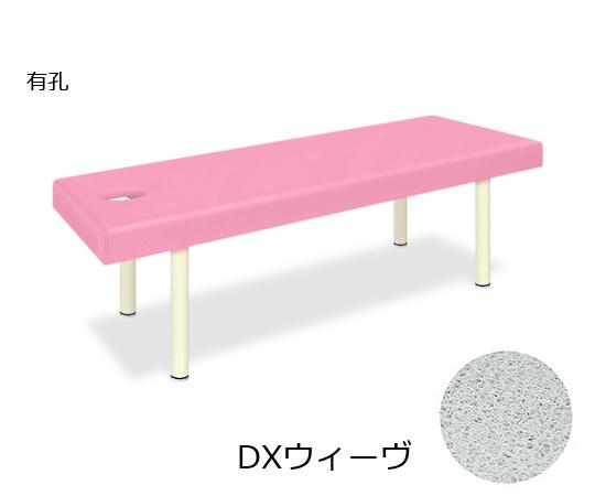 有孔DXウィーヴ 幅65×長さ170×高さ65cm ピンク TB-1141U