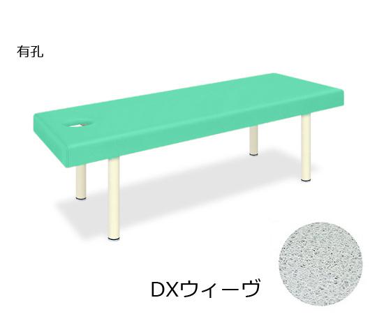 有孔DXウィーヴ 幅65×長さ170×高さ70cm ライトグリーン TB-1141U