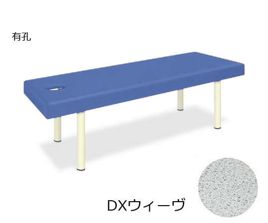 有孔DXウィーヴ 幅65×長さ170×高さ70cm ライトブルー TB-1141U